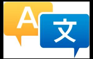 translation software best